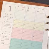【A5】カラータイム・ウィークリー・バーチカル