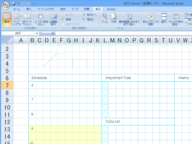 なぜ私がエクセルで手帳リフィルを自作しようと思ったのか 手帳