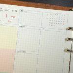 カラータイム・デイリー・バーチカルを日付自動入力に対応致しました