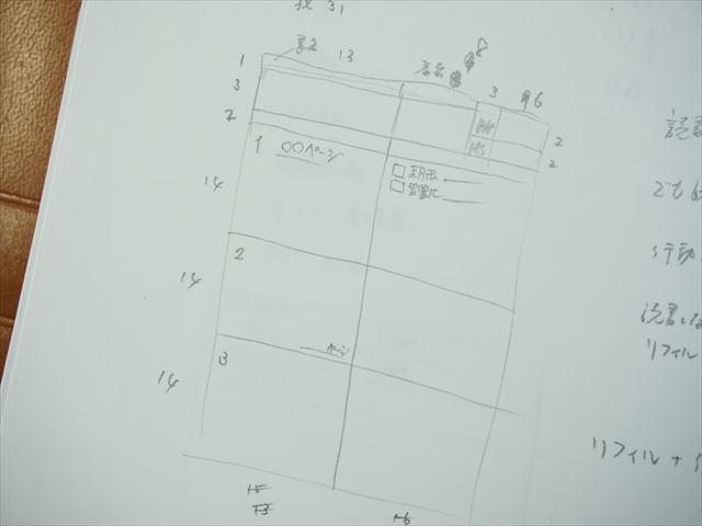 DSC01102_R