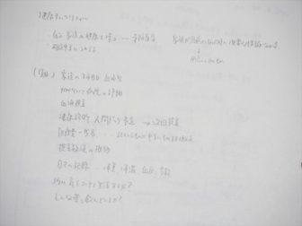 DSC01624_R