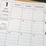 【無料ダウンロード】2019年度版の月間(マンスリー)手帳リフィルをプレゼントします【バイブルサイズ】